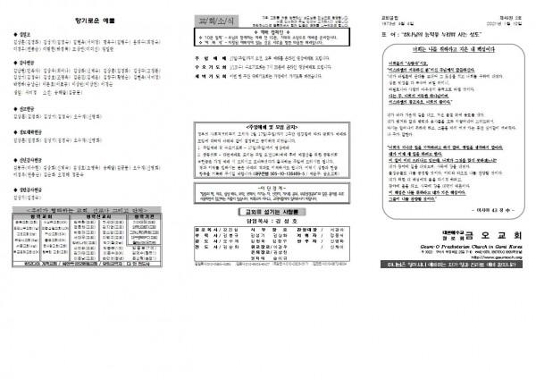 6b6f2512e4f4597e6a2ab86bff6ced7e_1610180