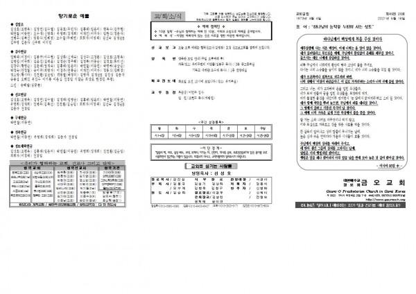 f1a31a9e77ecbf99062c12bc9d056219_1621127